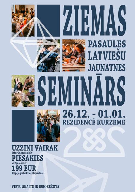Ziemas Seminars